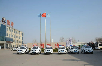 河北跃迪新能源科技集团有限公司