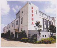 武汉鑫银海不锈钢厨具制造有限公司