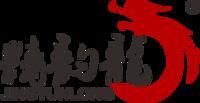 广州市精韵龙工贸有限公司