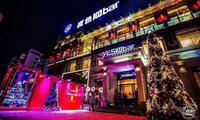 深圳市夜色壹捌酒吧管理有限公司