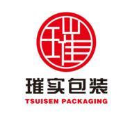 广州市璀实包装制品有限公司