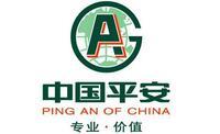 中国平安苏州支公司吴江公司
