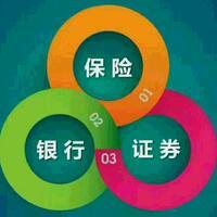 中国人寿综合金融保险彭州支公司
