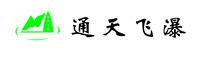 杭州富陽葛仙洞旅游開發有限公司