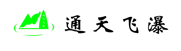 杭州富阳葛仙洞旅游开发有限公司
