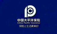 中国太平洋人寿保险股份有限公司广州市天河支公司
