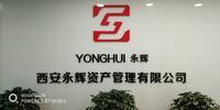 西安永辉资产管理有限公司