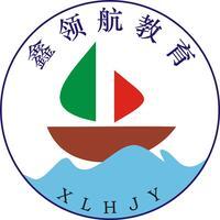天津鑫领航课外培训学校有限责任公司