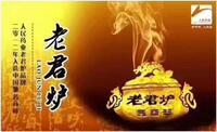 长春人民药业集团有限公司