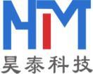 青島中科昊泰新材料科技有限公司