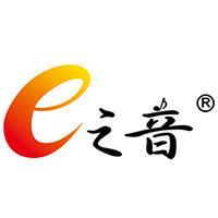 恩平市奥科电子科技有限公司