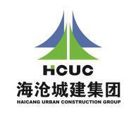海沧城建开发有限公司
