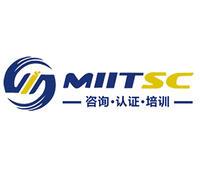 工信赛诚(北京)信息咨询服务中心