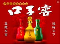宜兴市乾龙酒业有限公司