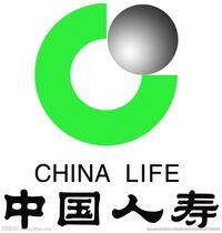 中国人寿保险股份有限公司yabo2018 vip--任意三数字加yabo.com直达官网分公司