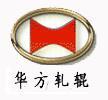 霸州市華方軋輥設備有限公司