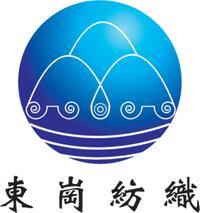 湖北东岗纺织科技股份有限公司