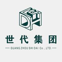 广州世代地产有限公司