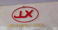 东莞市金来兴钢材贸易有限公司