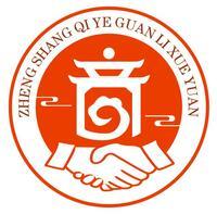 吉林省正商企业管理咨询有限公司
