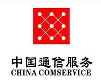 浙江省郵電工程建設有限公司