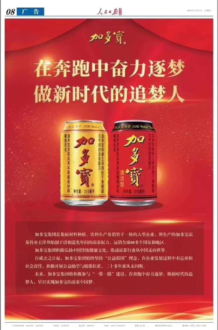 重庆市仲玛食品有限公司