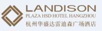 杭州华盛达酒店有限公司