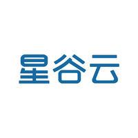无锡星谷信息技术有限公司