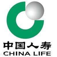 中国人寿保险股份有限公司宁波市城区第二支公司