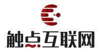 广州触点互联网科技有限公司