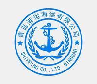 青島港運海運船舶管理有限公司