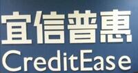 宜信普惠信息咨询(北京)有限公司天津分公司