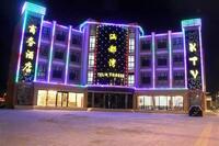 涵都湾酒店