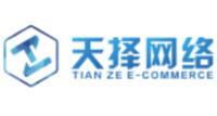 杭州天择网络技术有限公司