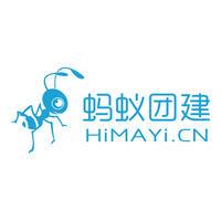 南京螞蟻團建會務服務有限公司