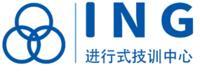 广州进行式人力资源有限公司