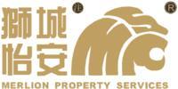 獅城怡安(上海)物業管理股份有限公司