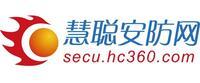 广州市慧批电子商务有限公司