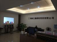 简阳宝兴动力机械有限公司