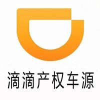 苏州市鑫畅联网约车服务有限公司