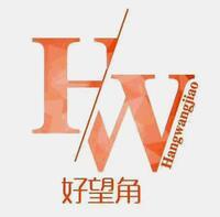 杭州好旺推网络科技有限公司