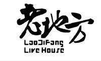 杭州佬地方餐饮管理有限公司