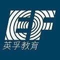 杭州萧山区英之辅培训中心