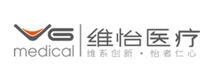 维怡医疗科技有限公司