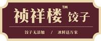 西安中祥食品有限公司
