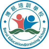 成都市青白江区博锐精英堂培训学校有限公司
