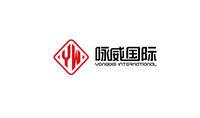 江苏咏威国际文化发展有限公司