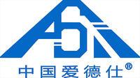 青島愛德仕門窗幕墻型材有限責任公司
