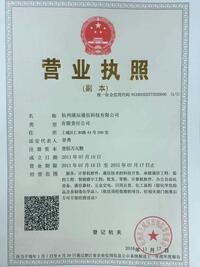杭州康辰通信科技有限公司