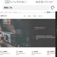 四川理想三旬文化传媒